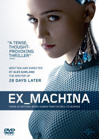 Inlay van Ex Machina