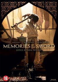 Inlay van Memories Of The Sword