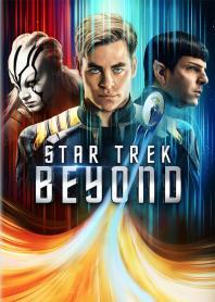 Inlay van Star Trek Beyond