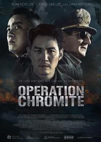 Inlay van Operation Chromite