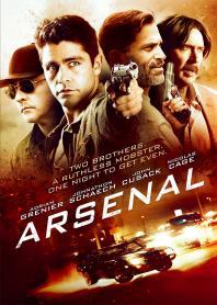 Inlay van Arsenal