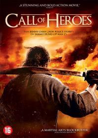 Inlay van Call Of Heroes