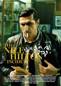 Inlay van The Nile Hilton Incident