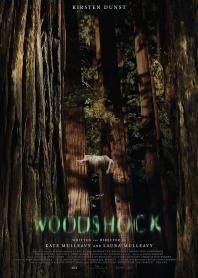 Inlay van Woodshock