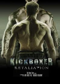 Inlay van Kickboxer: Retaliation