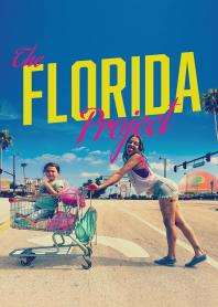 Inlay van The Florida Project