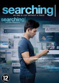 Inlay van Searching
