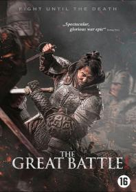 Inlay van The Great Battle