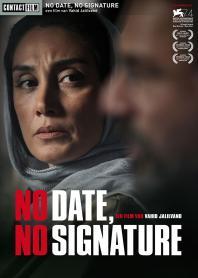 Inlay van No Date, No Signature