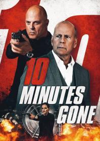 Inlay van 10 Minutes Gone