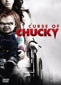 Inlay van Curse Of Chucky