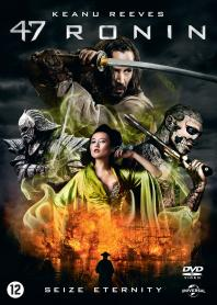 Inlay van 47 Ronin