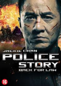 Inlay van Police Story: Back For Law