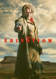 Inlay van The Salvation