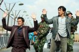 Screenshot van Skiptrace