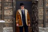 Screenshot van Kingsman: The Golden Circle