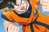 Screenshot van Dragon Ball Super: Broly