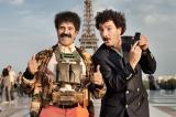 Screenshot van Vive La France