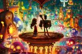 Screenshot van The Book Of Life