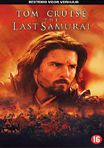 Inlay van The Last Samurai