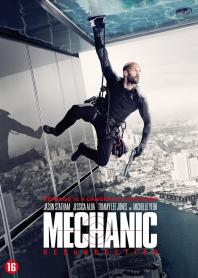 Inlay van Mechanic Resurrection