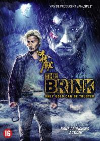 Inlay van The Brink