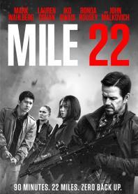 Inlay van Mile 22