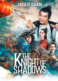 Inlay van The Knight Of Shadows
