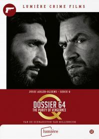 Inlay van Dossier 64: The Purity Of Vengeance