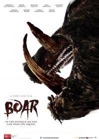 Inlay van Boar