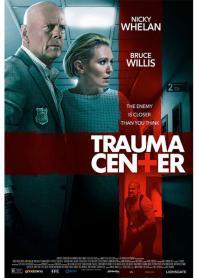 Inlay van Trauma Center