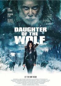 Inlay van Daughter Of The Wolf