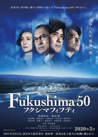 Inlay van Fukushima 50