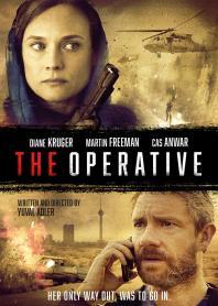 Inlay van The Operative