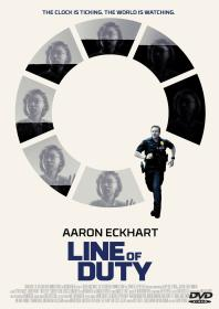 Inlay van Line Of Duty
