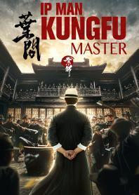 Inlay van Ip Man: Kung Fu Master