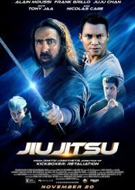 Inlay van Jiu Jitsu