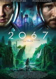Inlay van 2067