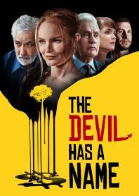 Inlay van The Devil Has A Name