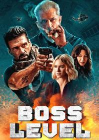 Inlay van Boss Level