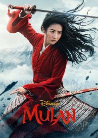 Inlay van Mulan