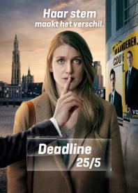 Inlay van Deadline 25/5