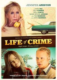 Inlay van Life Of Crime