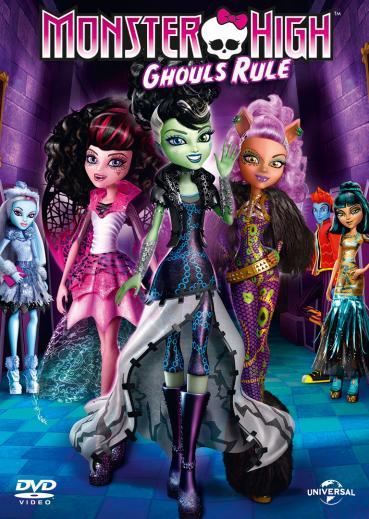 Monster High la fête des goules dvdrip
