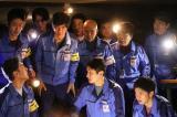 Screenshot van Fukushima 50