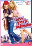 Inlay van New York Minute
