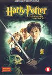 Inlay van Harry Potter And The Chamber Of Secrets