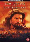 Inlay van The Last Samurai