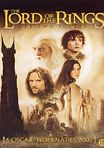 Inlay van The Lord Of The rings, The Two Towers